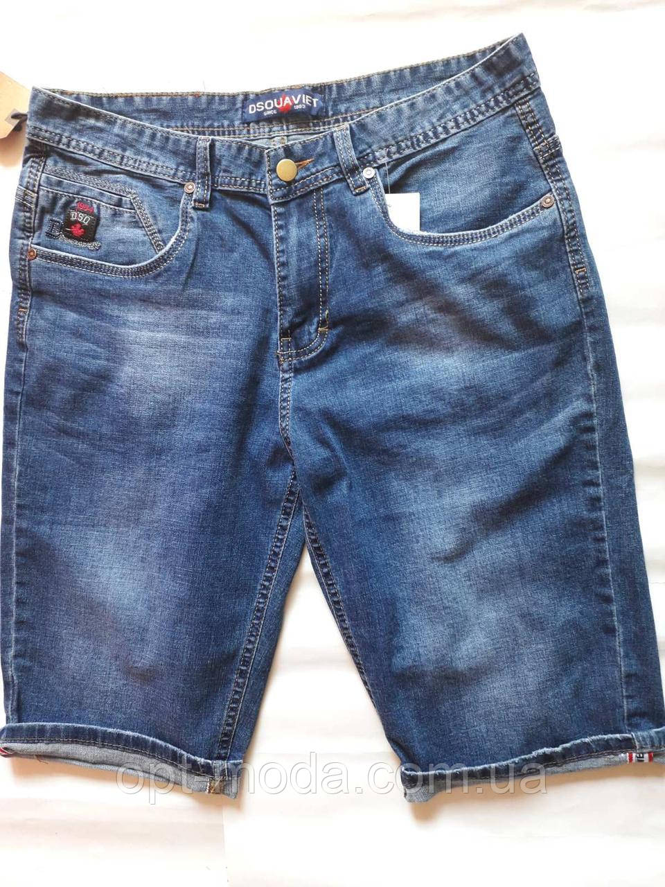 """Стильні чоловічі джинсові бриджі """"Брендон"""""""