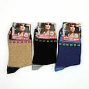 Шкарпетки жіночі «Дукат» бавовняні з стрейчевой ниткою розмір 36-40 носки, фото 6