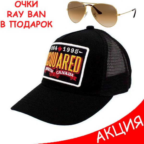 Мужская кепка Dsquared2 бейсболка черная Дискваред 100% Хлопок Люкс Молодежная Трендовая Хайповая реплика