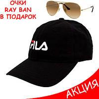 Мужская кепка Fila бейсболка черная Фила Турция 100% Хлопок Люкс Качество Модная Брендовая Красивая реплика