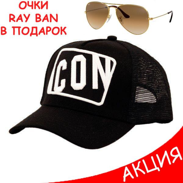 Чоловіча кепка Тракер Dsquared2 ICON чорна бейсболка Дискваред Якість Туреччина Новинка 2020 року репліка