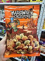 Halloween Cruspies