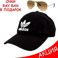 Мужская бейсболка Adidas кепка черная Адидас 100% Коттон Турция Модная Брендовая Стильная реплика