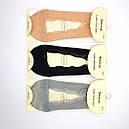 Следы женские ажурные с силиконом и кружевом, фото 2