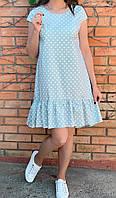 Платье женское летнее в горох. Цвет хаки, пудра, бледная мята, голубой Размер 42-44,46-48,50-52