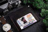 Кардхолдер кошелек MultiPass визитница черный, фото 1