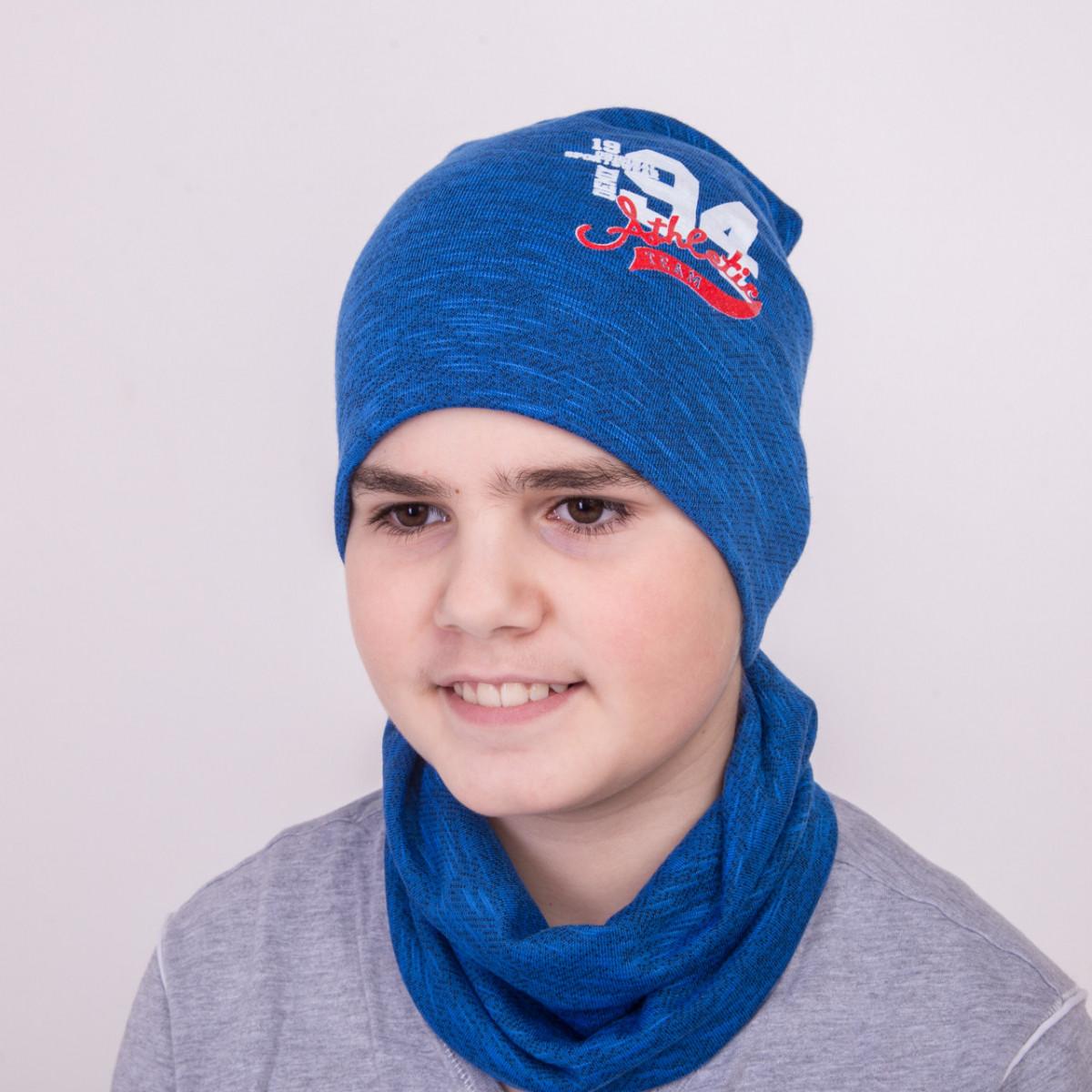 Комплект для хлопчика на весну-осінь оптом - Atletic - Артикул 2212