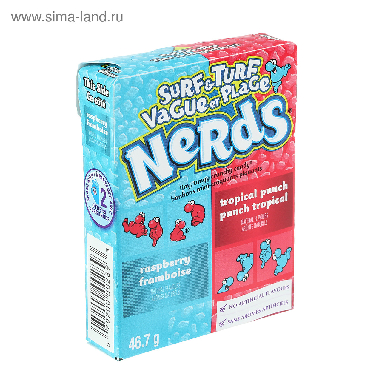 Драже Nerds Tropical Punch - Raspberry 46,7 g