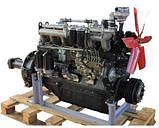 Двигатель дизельный СМД-31, Дон-1500 ( 46.1-001.1), фото 2