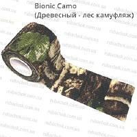 Самоклеюча еластична камуфляжна стрічка 5см x 4.5 м 1