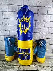 Боксерский набор (средний) Украина 64033 Danko-Toys Украина