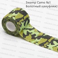 Самоклеющаяся камуфляжная эластичная лента скотч бинт тканевая 5см x 4,5м