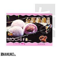 Mochi Taro 180 g