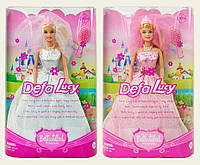 Детская кукла Defa Lucу невеста с аксессуарами, 27 см.