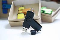Флеш-накопитель USB 2.0 to Type-С Флешка 2в1 тайп си на 32 гб.