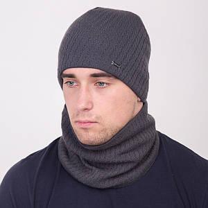 Вязанный мужской комплект на зиму (шапка и хомут) - Артикул 2164 (серый)
