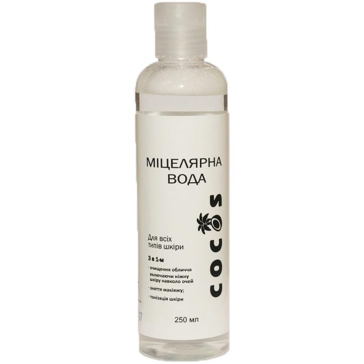 Міцелярна вода Cocos Для всіх типів шкіри 250 мл