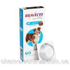 Бравекто (BRAVECTO) 20-40 кг жувальна таблетка від кліщів і бліх (ОРИГІНАЛ)