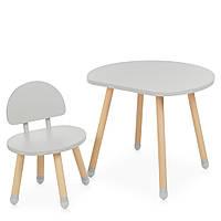 Детский деревянный столик и стульчик M 4254 Mushroom gray Серый | Дитячий стіл і стілець скандинавский стиль