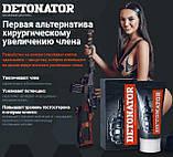 Detonator массажный крем-гель Детонатор ViP, фото 4