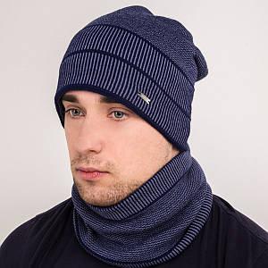 Зимний вязанный мужской комплект (шапка и хомут) - Артикул 2153