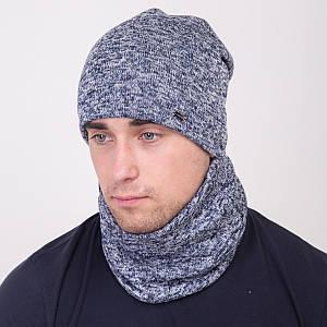 Зимний вязанный мужской комплект меландж (шапка и хомут) - Артикул 2157 (синий)