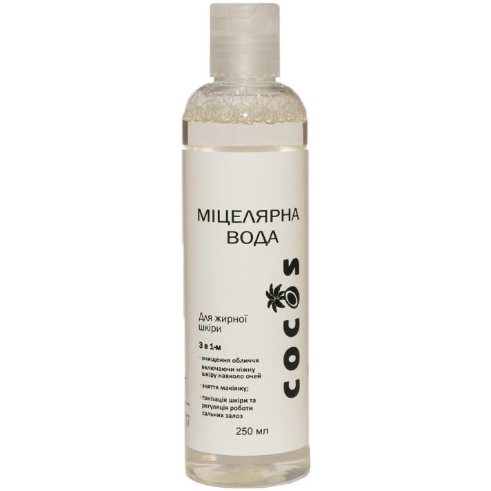 Міцелярна вода Cocos Для жирної шкіри 250 мл