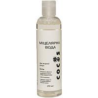 Мицеллярная вода Cocos Для жирной кожи 250 мл