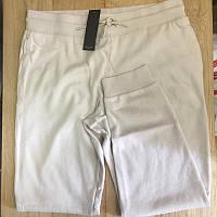 Спортивные штаны New Look