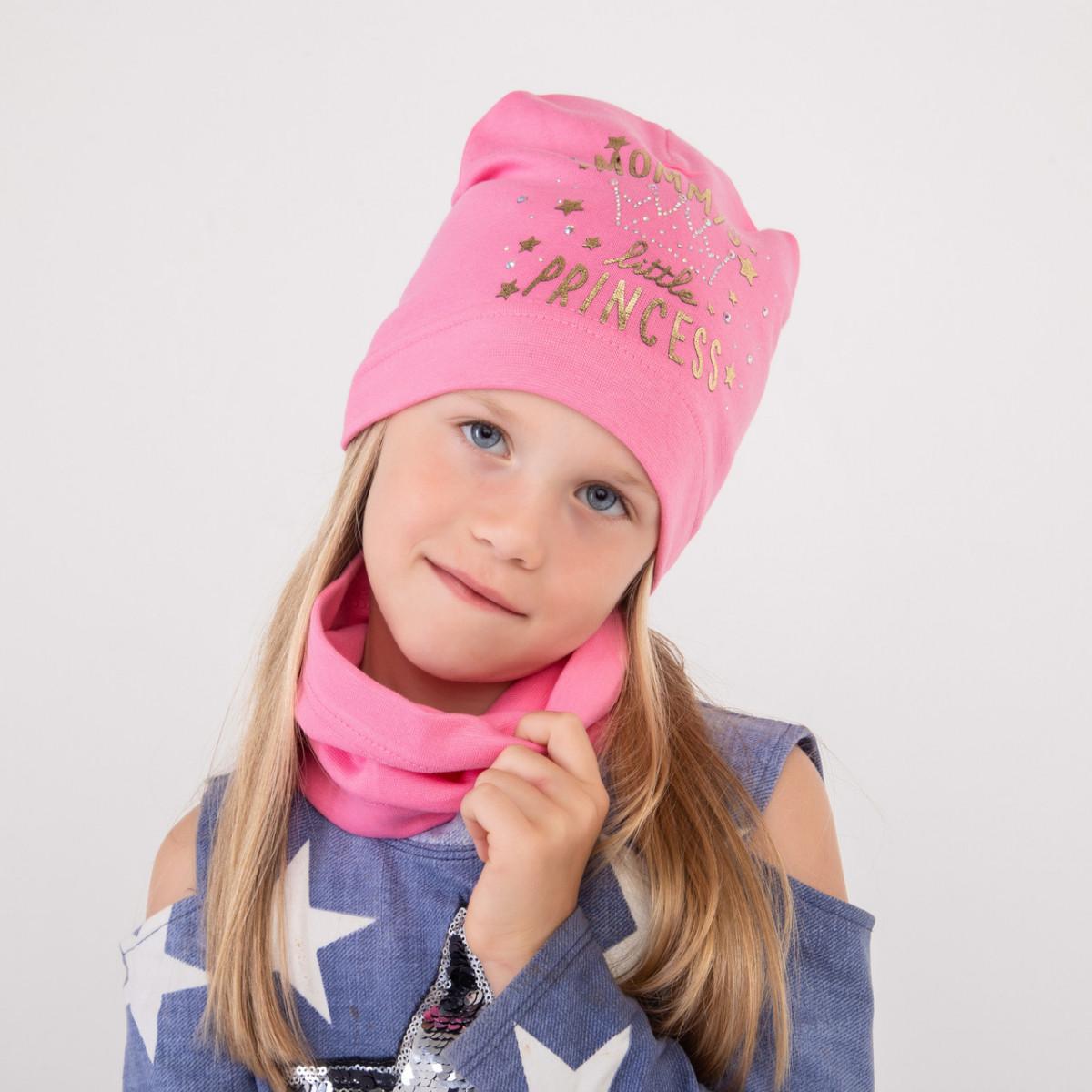 Комплект для девочки на весну - Little princess - Артикул 2286