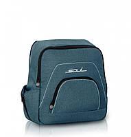 Для коляски сумка-рюкзак Easy Go Soul 32х34х12 см., бирюзовая (8831) Подарок подруге на выписку из роддома