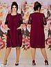 Модное льняное платье с кружевом большого размера, фото 2
