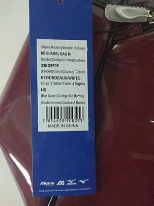 Сумка Mizuno Enamel Bag Medium 33ED9F05-61, фото 2