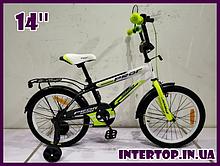 Дитячий двоколісний велосипед Profi Inspirer 14 дюймів, G1454 чорно-біло-салатовий матовий дітям від 3 - 5 років