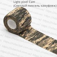 Камуфляжная лента бинт для оружия 5см x 4,5м.