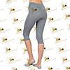 Женские безшовные спортивные бриджи трикотаж меланж серый, фото 3