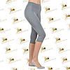 Женские безшовные спортивные бриджи трикотаж меланж серый, фото 2