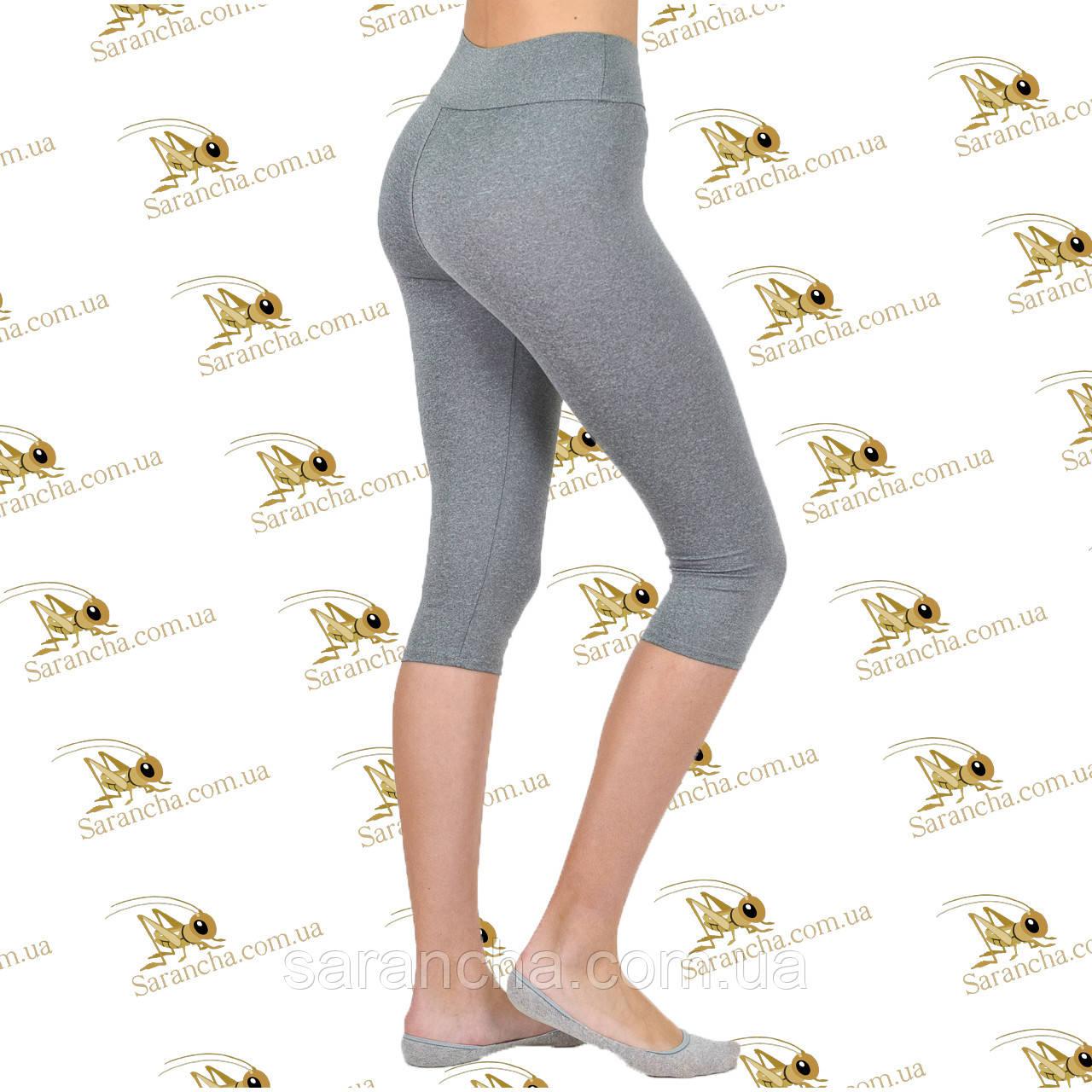 Женские безшовные спортивные бриджи трикотаж меланж серый