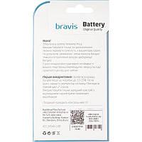 Аккумулятор Bravis Joy MAX (A552)