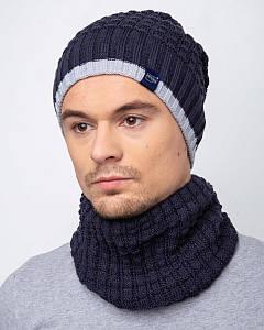 Мужской вязанный зимний комплект- Артикул 2502 оптом