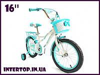 Детский двухколесный велосипед Crosser Kiddy 16 дюймов детям от 4 до 7 лет бирюзовый
