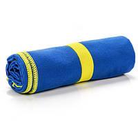 Быстросохнущее полотенце Meteor Towel 110х175 см Cинее (m0097)