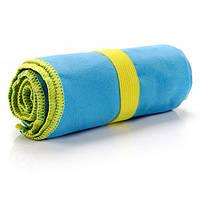 Быстросохнущее полотенце Meteor Towel 110х175 см Голубое (m0085)