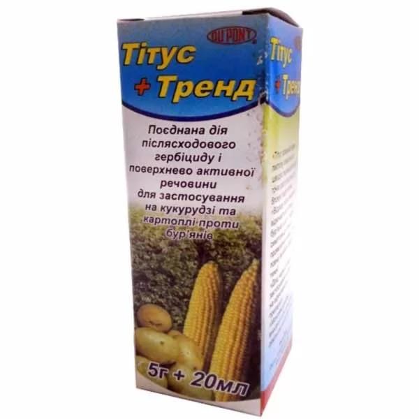 Гербицид Тивитус 5 г + Тренд 20 мл DU PONT Украина