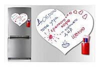 Магнитная доска для маркера Love на холодильник 32*41 см., белая
