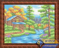 Схема для вышивки бисером - Домик в лесу у реки, Арт. ПБп3-056