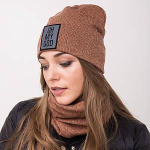 Стильный вязанный женский комплект (шапка и хомут) оптом - Артикул 2141 кофейный