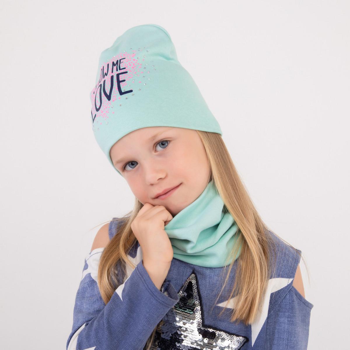 Стильный комплект для девочки на осень - Show me love - Артикул 2307
