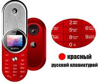Телефон кнопочный раскладушка красный с камерой, блютузом и мп3 на 2 sim Servo Aura red