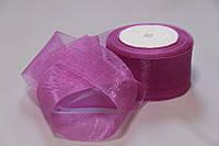 Фіолетова стрічка з органзи для вишивки і декору 5 див. Пометрово.